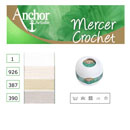 Anchor Mercer Crochet:マーサクロッシェ30番20g巻