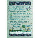 Monthly Sampler:May
